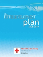 5th dev plan cover